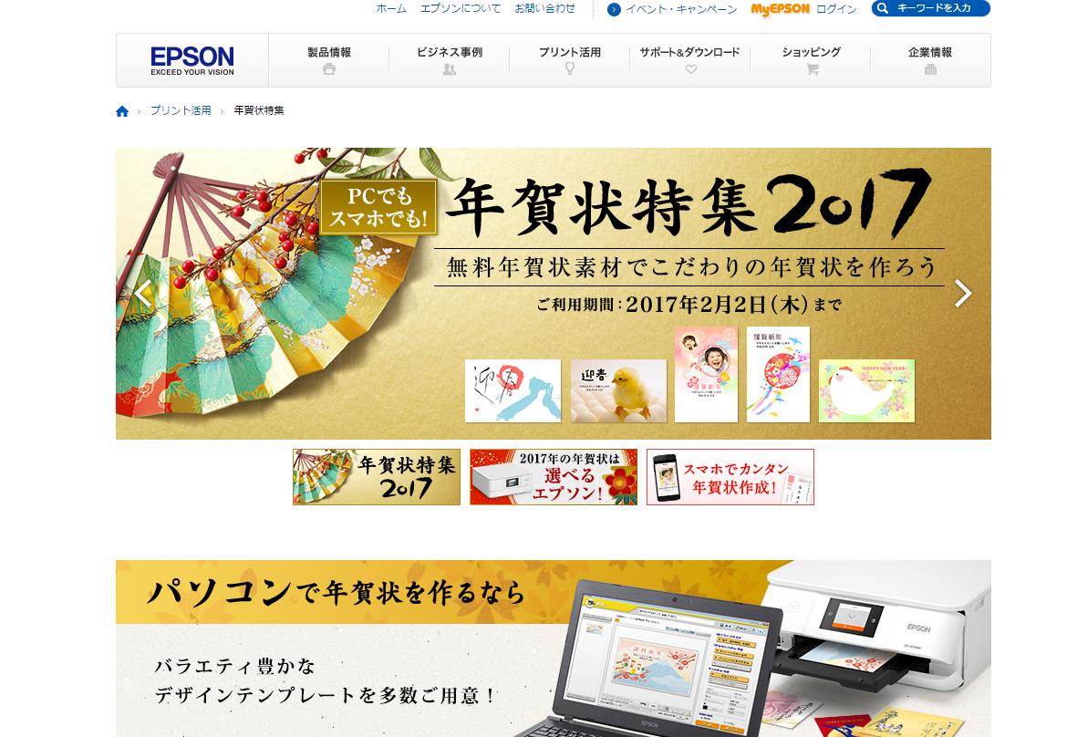 Epson_2